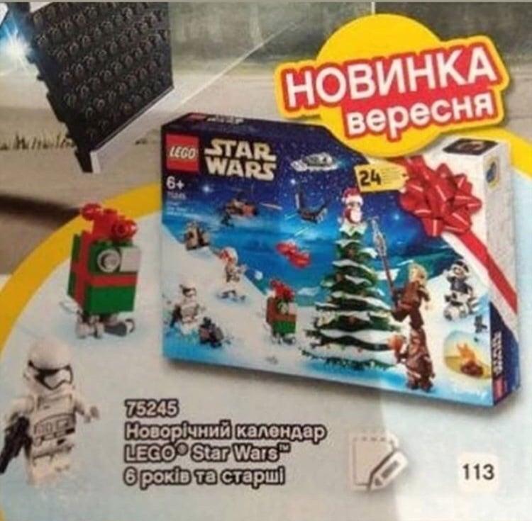 Lego Weihnachtskalender 2019.Lego Catalogus Toont Afbeeldingen Van Sets 75245 60235
